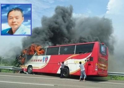 辽宁旅游团火烧车26人死亡惨案,据指检方或将司机苏明成(小图)列为杀人罪被告,并以不起诉结案。
