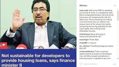 纳西尔赞扬佐哈里公然反对发展商放贷的立场。