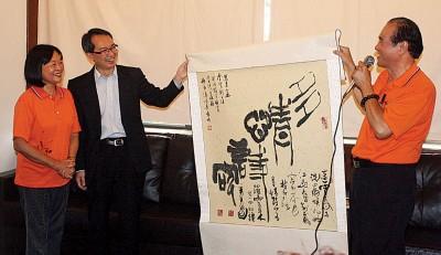"""彭荣美(左起)、刘子健和王鼎之谈""""字画""""。"""