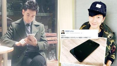 (左)林志颖日前被拍到疑似拿iPhone7,却遭网友批做假。(右)林俊杰拿到一机难求的iPhone 7 Plus曜石黑。