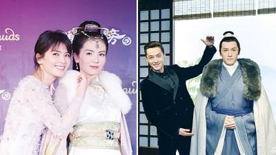 """刘涛笑称希望有一天和胡歌""""梅长苏""""彼此的蜡像能合体。"""