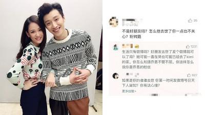 华网友怒批陈乔恩以乔任梁死后连一首哀悼文都没作。