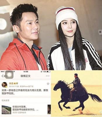 李晨3年前监制主演的作品因出问题迟迟没播,让他相当沮丧。