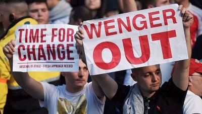枪手球迷从支持温格到呼吁他下课。