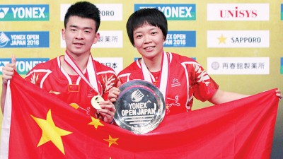 郑思维/陈清晨夺得第一座超级赛冠军。