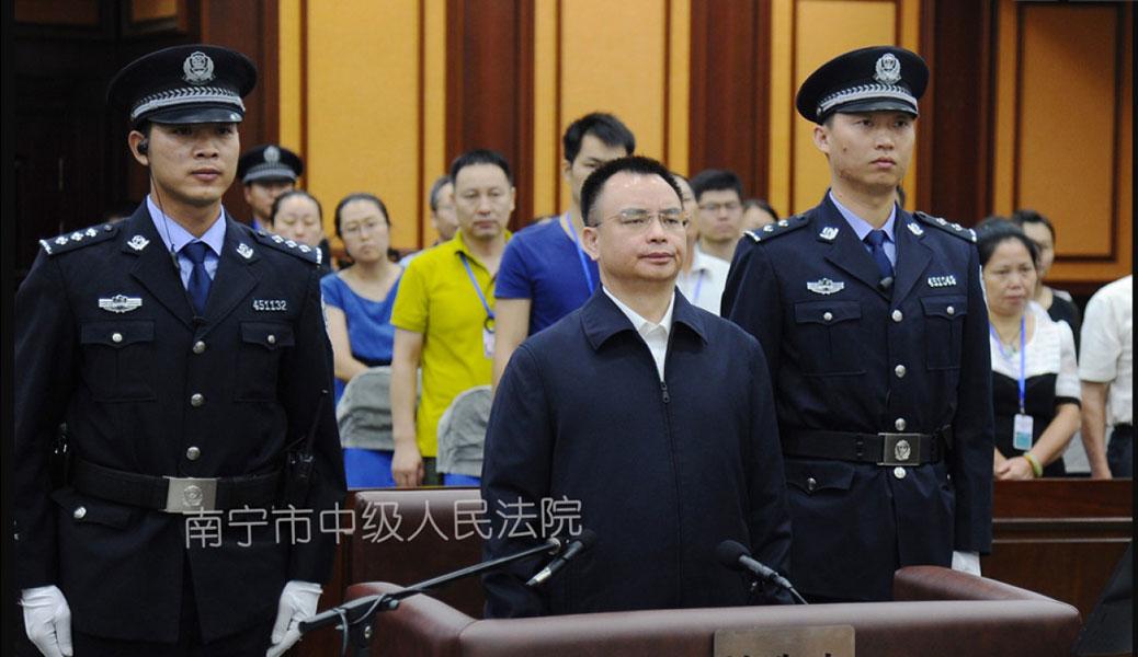 万庆良受贿案在南宁法院在审判,一审被判无期徒刑。