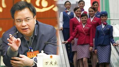 """据中国媒体引接近南航的消息人士透露,万庆良出行前,航空公司会派人送上iPad,向他展示空姐照片,供他""""挑选""""。"""