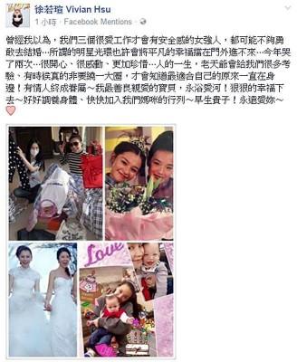 徐若瑄对舒淇喊话快加入妈咪行列。(图/取自徐若瑄 Vivian Hsu脸书