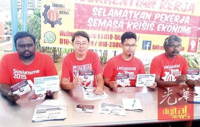 社会主义党要求政府落实设立失业援助基金,左起理事卡斯迪,青年团团长聂阿兹、副秘书长朱进佳及秘书长西华。