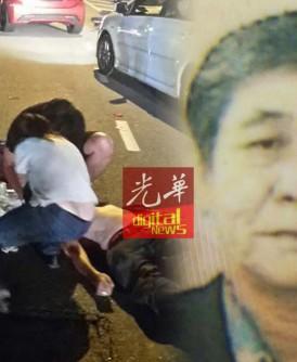 老先生梁锦发被轿车撞及后,躺卧在路中央。