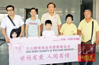 马杰辉家人感激众人援助,就了丈夫的身后事。