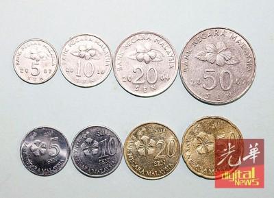 哪江湖希望国行再度发行旧款硬币(上列),已发行新款硬币(下列)。