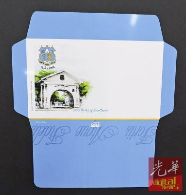 大英义学校200周年庆首日封5令吉邮票样本。