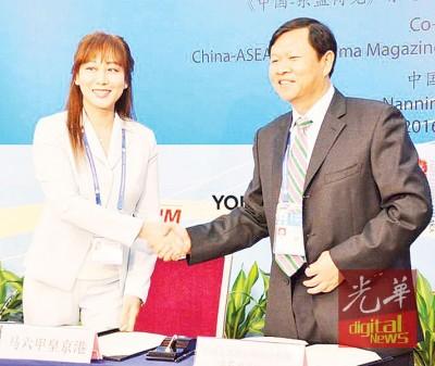 Christie Seow以及李斌签「华夏东盟港口城市合作网络备忘录」晚握手合影。