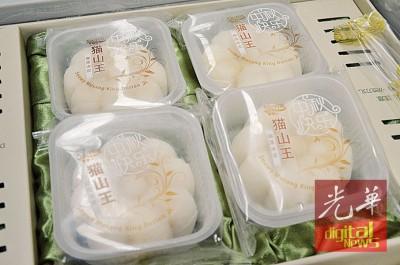 应节之猫山王榴梿月饼也起在东博会晤。
