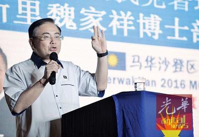 魏家祥:选区划分不许两极化。