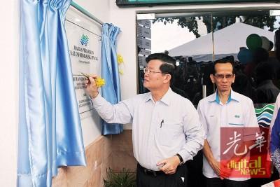 曹观友在沙比利陪同下,为槟州水利灌溉局双溪槟榔资讯中心主持开幕。