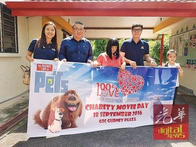 浩洋健康食品工业有限公司董事经理王浩源(左2)与其团队一同出席该项慈善公益活动,为社会献爱心。