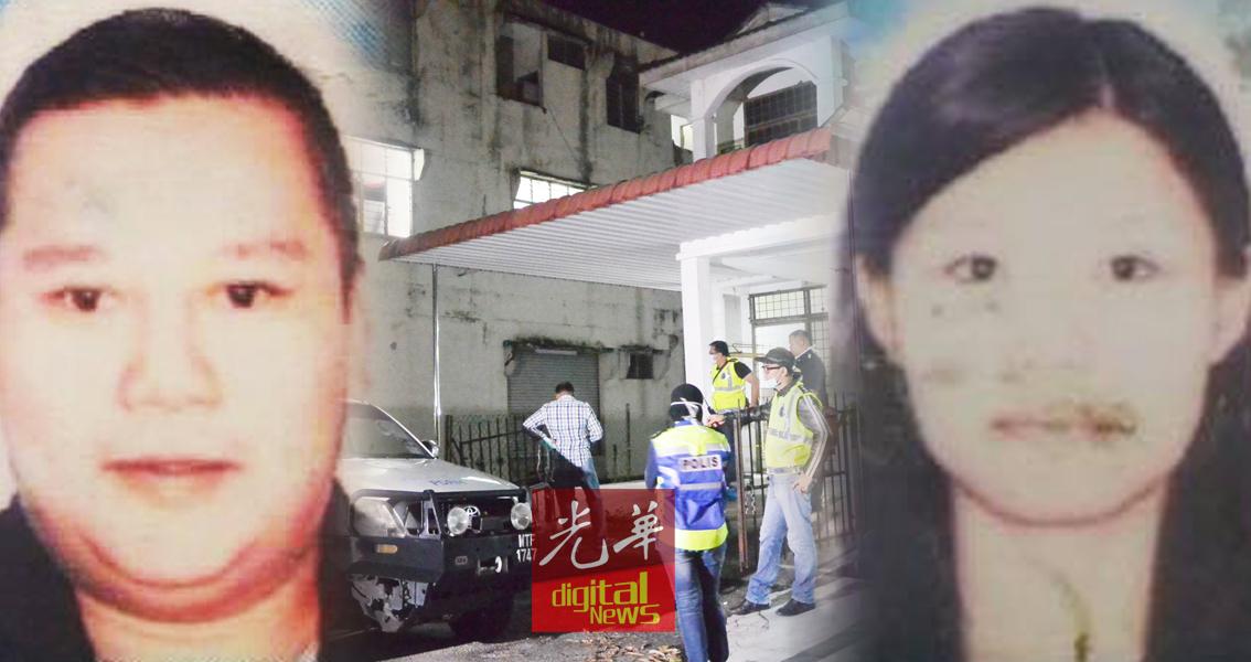 夫妇在承租单位自尽,鉴证组警员到场调查。