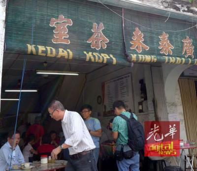 广泰来与毗邻一排双层老店在新加坡财团收购后被指示搬迁。