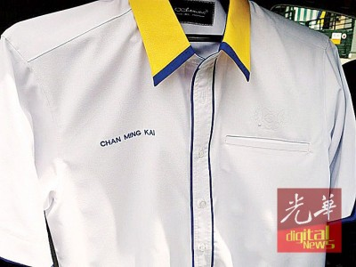 曾敏凯在个人脸书专页上载今年被拆掉州徽的国庆日官服。