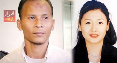 13年前奸杀王丽涓的凶手阿莫纳吉竟问吊。