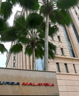 马交易所接获虚报炸弹,当局立即启动商业持续计划,疏散租户及职员。