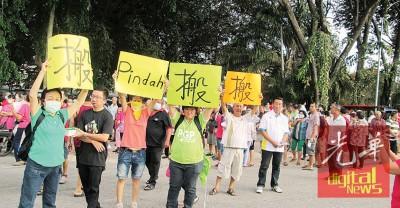 杨玉霞(前排左1)星期一傍晚高举大字报参加和平请愿行动,左2也周锦欢 。