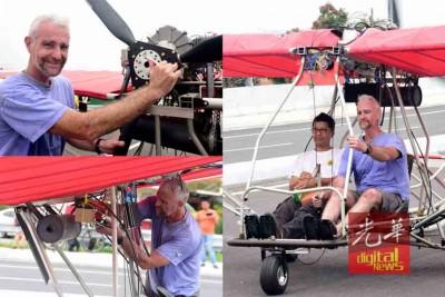 杰克为飞机尾端绑上环保瓶,让飞机和地面保持距离。