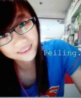死者是19岁女生吴佩玲。