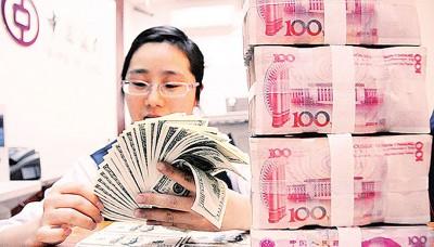 人民币正式加入SDR货币篮子。
