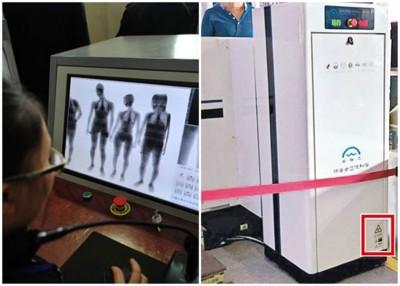 四川成都火车站引入的安检仪被确认『辐射剂量偏高』。