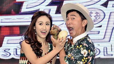 吴宗宪与吴姗儒父女主持的剧目议题惹争议。