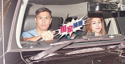 陈展鹏与胡定欣意识有记者,男方表现愕然,女方却难以掩开心神情,一头保持笑容。