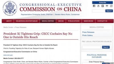 美国国会及行政当局中国委员会发表年度报告,指香港过去一年受中国中央政府干预增加。