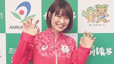 日本排球女神木村纱织宣布退役。