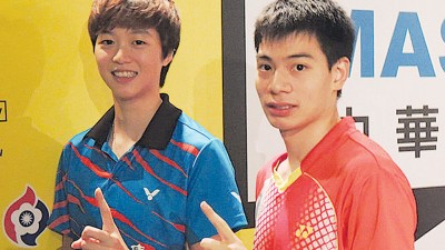 许仁豪(右)和白驭珀誓把冠军留在台湾。