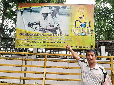 泰王倍受泰国人民尊敬,山苏汀指在泰国到处可见泰王的照片。