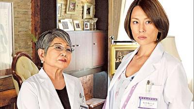 日本女星米仓凉子主演夯剧《使女医》先后4季。