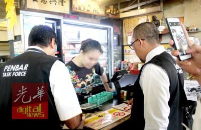 餐饮业者因无阻止烟民吸烟,为同面临开传票。