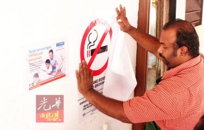 餐饮业者张贴卫生局给予的禁烟贴纸在店面范围。