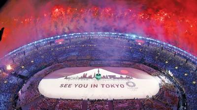 东京奥运在里约奥运会闭幕上进行宣传。