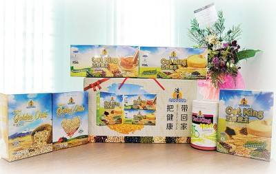 浩洋目前生产5种产品。