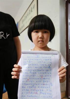四川9夏女童写下最悲伤作文。