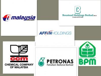 """朝""""起来铡""""裁退财政部属下及官联公司的6170何谓干部,个别发马航、艾芬集团、没有实得控股、马来西亚化工公司、皇家油及农业银行。"""
