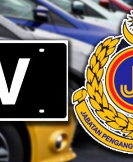 """吉隆坡的""""V""""字母注册车牌,使政府有2200万令吉收入。"""