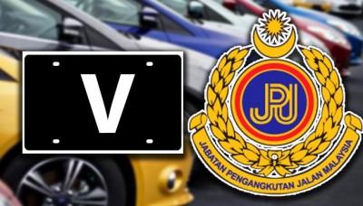 """吉隆坡的""""V""""字母注册车牌,若是内阁出2200万令吉收入。"""