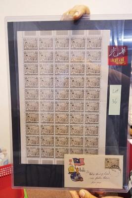 """这50枚""""马来亚联邦""""邮票在59年后,被竞标至高达1900令吉。"""