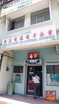 华居现在是一家电器店,凡是万博manbetx客户端登录的落产业。