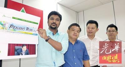 普文(左1)在卢界燊、陈政雄(右2)及方国铨(右1)指责槟州政府双重标准,3年前对他人的指责如今却自打嘴巴。